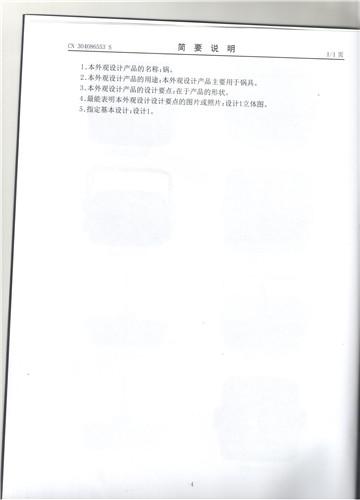 dfgsg (5)